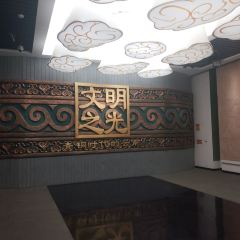 Yunnan Provincial Museum User Photo