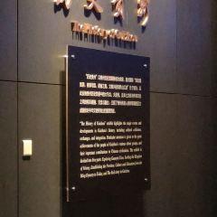 구이저우성 박물관 여행 사진
