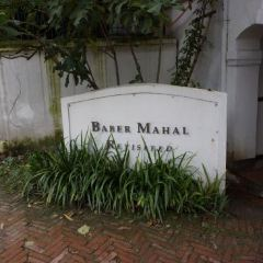 Babar Mahal Revisted User Photo