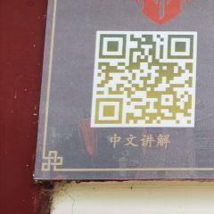 China Sun Tzu's Art of War City User Photo