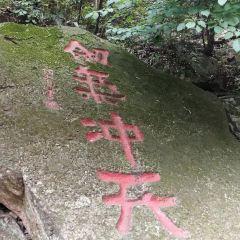Sword Pond User Photo