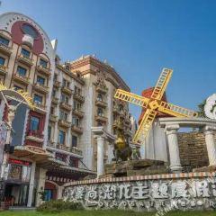 Golden Eagle International Ocean World (Changzhou) User Photo