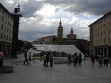 皮拉尔广场-萨拉戈萨
