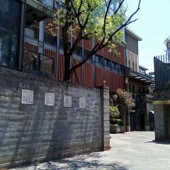 錢王街用戶圖片