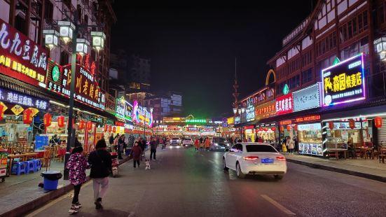 Zhanggongqiao Haochi Street