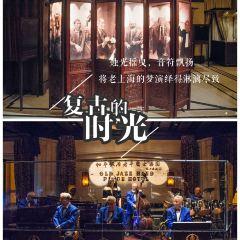 He Ping Restaurant Jue Shi Bar User Photo