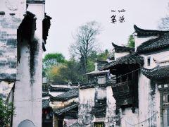 5日南昌+庐山+婺源+上饶