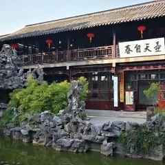 Geyuan Garden User Photo