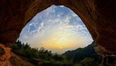 翠微峰国家森林公园-宁都-C-IMAGE