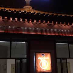 Big Wild Goose Pagoda North Square User Photo