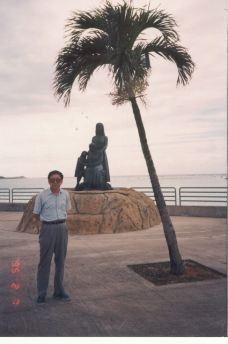 情人崖-关岛-关裕年guanyunian