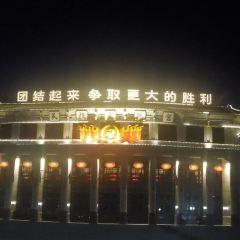 Haikou People's Park User Photo