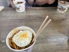 刘记三狗牛肉面馆-武汉-噼里啪啦