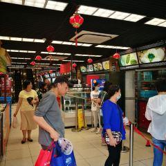 Wang Jia Sha Dian Xin Dian( West Nanjing Road Main Branch) User Photo