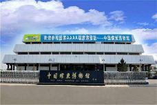中国煤炭博物馆-太原-IvanFC