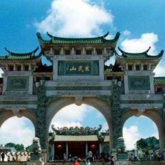 Xuanwu Mountain (Yuanshan Temple) User Photo