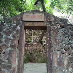 Taoyuan Cave User Photo