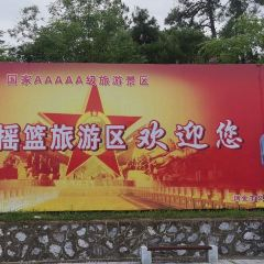 The Former Yeping Revolutionary Site User Photo