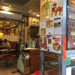 Kam Wah Cafe User Photo