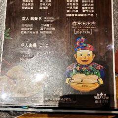 De Fa Zhang ( Zhong Lou ) User Photo