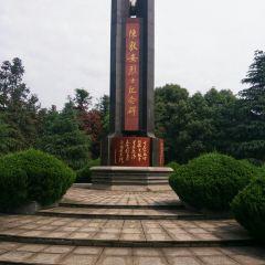 샹인 열사공원 여행 사진