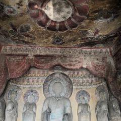샹탕산 석굴 여행 사진