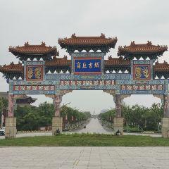 Shangqiu Ancient City Scenic Area User Photo