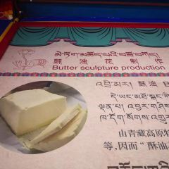Yak Butter Scripture Temple User Photo