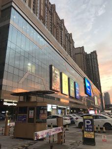 财富中心-咸阳-悍生无解