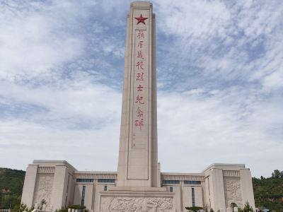Fumei Battle Martyrs' Cemetery