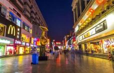 淮河路步行街-合肥