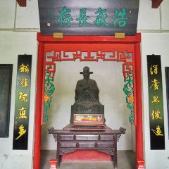 Tiegong Temple User Photo