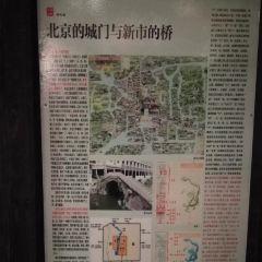 Xinshi Ancient Town User Photo