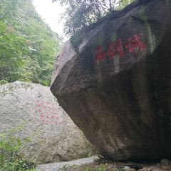 Pantaoshan User Photo