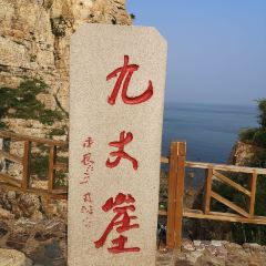 Jiuzhang Cliff User Photo