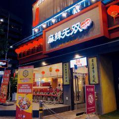 Cheongdam Dong User Photo