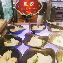 Shu You Seafood Zi Zao ( Hai Wandian) User Photo