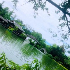 Chengdu Southern Suburb Park User Photo