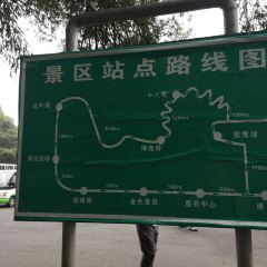 핑산 선루 관광지 여행 사진