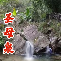 Nanling National Forest Park User Photo