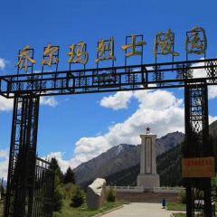 喬爾瑪革命烈士陵園のユーザー投稿写真