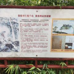 獨秀峰王城景區用戶圖片