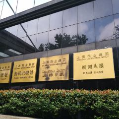 Wenxin Newspaper Industry Mansion User Photo