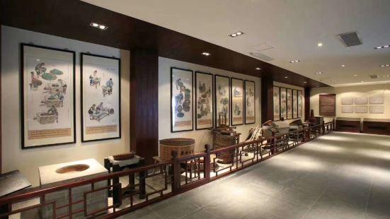 老謝家茶博物館