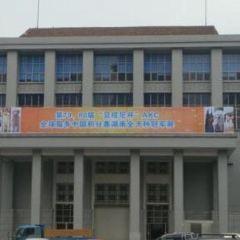 湖南省展覧館のユーザー投稿写真
