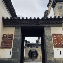Tuanshan Village User Photo