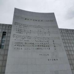 Wangluobin Yinyue Art Museum User Photo