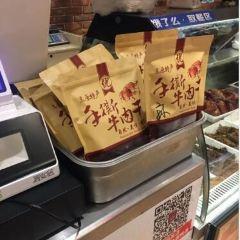 Hai Dao Tu . Shou Si Kao Tu (Zong Fu Road) User Photo