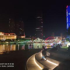 Century Clock Plaza User Photo
