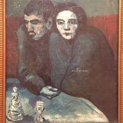 Munch Museum User Photo
